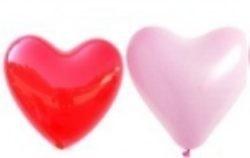 Balloons herzform 25 cm*Plain